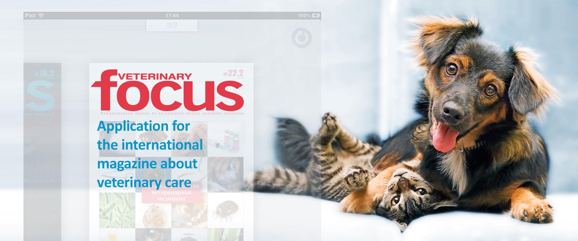 slide_app_veterinaryfocus_en