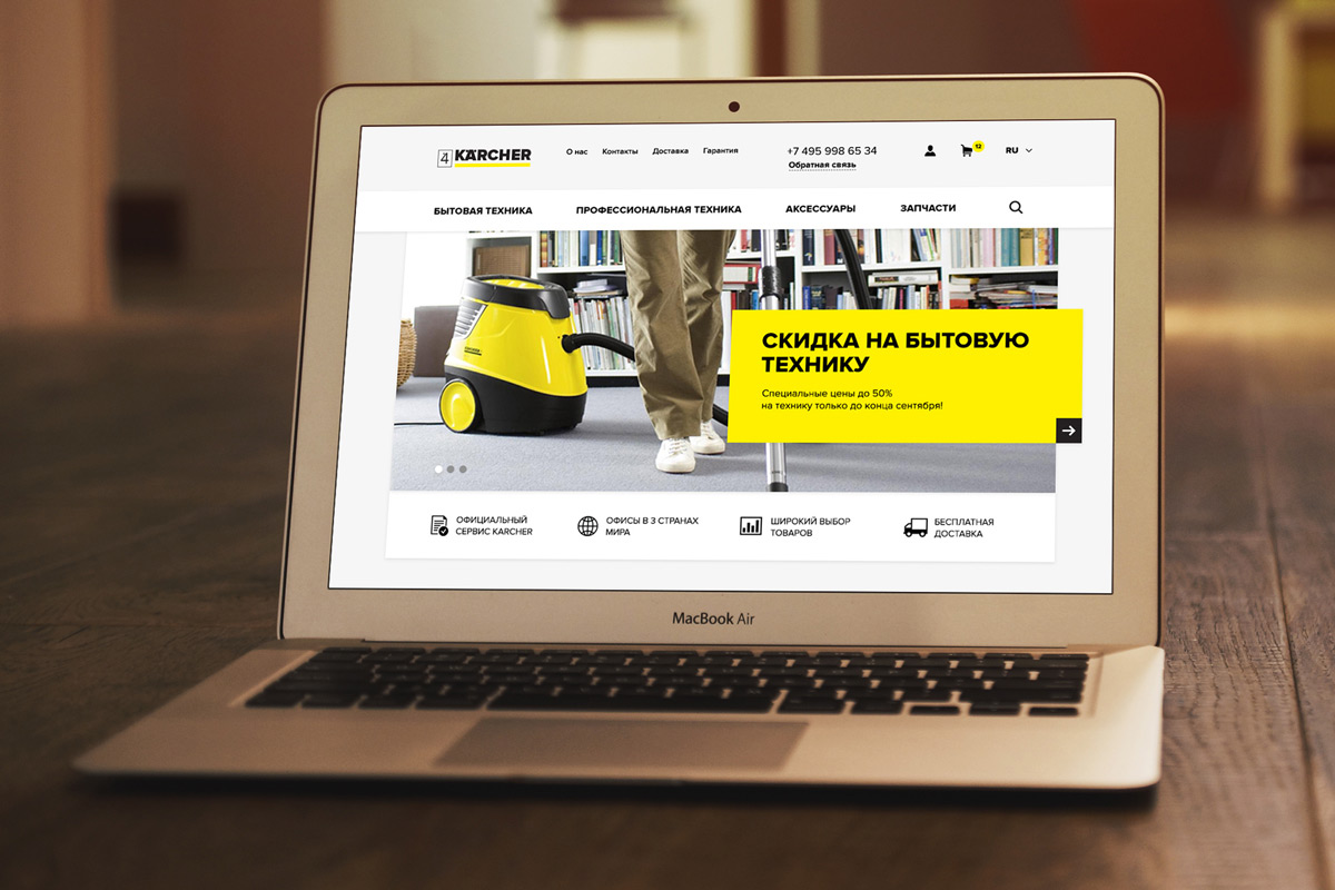 slide_web_en_4karcher_co_il