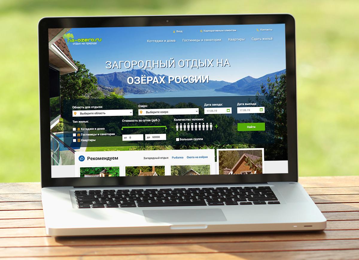 slide_web_ru_na_ozero_ru